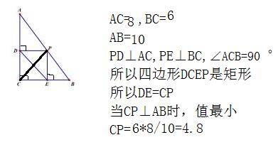 若ab 10 bc 8 ac 6_【如图,在Rt ABC中,∠C=90°,AC=8,BC=6,点P是AB上的任意一点,作 ...
