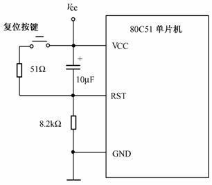 按键复位电路图_关于51单片机复位电路中的按键复位_百度知道