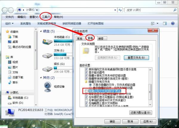 空间用浏览器打不开_网页图片另存为后打不开_百度知道