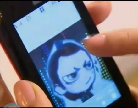 uhey黄泰京_《原来是美男啊》中国民妖精Uhey拿手机玩黄泰京的是什么功能啊 ...