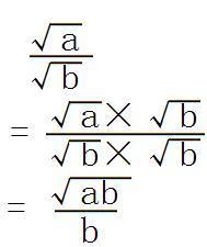 数的开方_二次根式的乘除法则是_百度知道