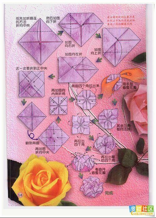 折百合花的步骤视频_怎样折纸花_百度知道