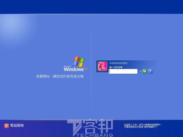 xp系统停止服务图片_windows xp的开机输密码的界面和关机的界面都跟以前不一样了 ...
