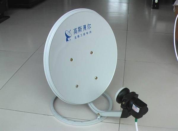 卫星锅高频头_哪里有卖小卫星锅的一啊,我只要锅盖,不要高频头和机顶盒 ...
