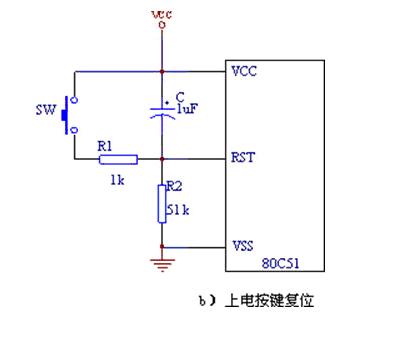 按键复位电路图_复位电路原理和电容充电两端电压值 - CSDN博客