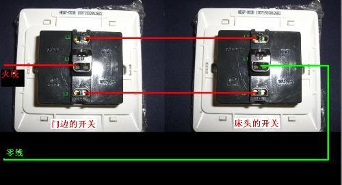 单相电表互感器接法_一开双控开关接线图_一开双控开关接线图画法