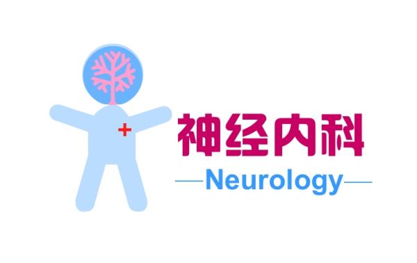 康复科品管圈圈徽图片_这是我们神经内科品管圈的圈徽,求圈徽的意义 类似于我们 ...