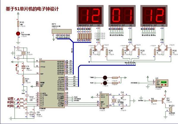数字时钟电路原理图_数字电路二十四小时制数字钟系统设计_百度知道