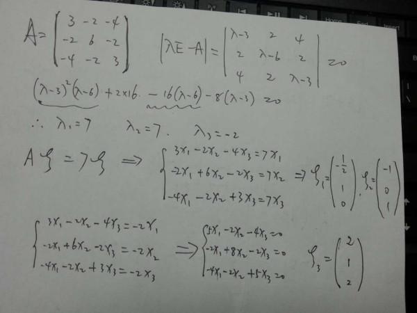 有关中秋的��b_三阶矩阵A={3-2-4,-26-2,-4-23}求矩阵的特征值与特征向量-微思