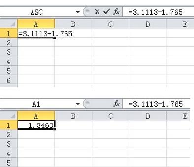 电子表格中减法函数_怎么样在EXCEL中插入减法函数_百度知道