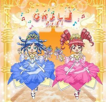 双子星公主2国语版_双子星公主第二部DVD图片_百度知道