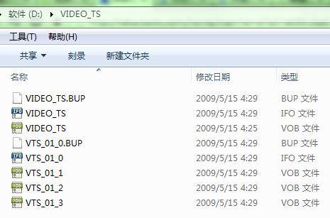 ts.ifo转换_如何将一个 mpg格式视频文件刻录到用于DVD机播放的光盘_百度知道