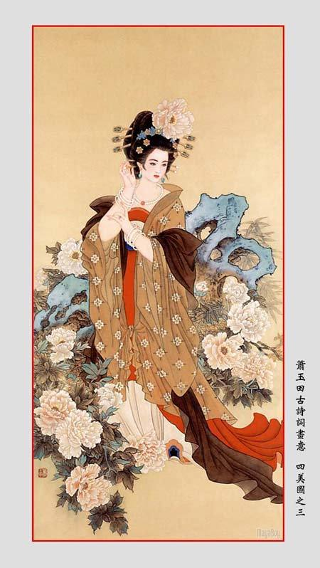 四大欠王真人照_中国古代四大美女,有她们真人的图片吗?_百度知道