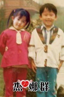 张娜拉小时候照片_谁有谢娜小时候的照片?_百度知道