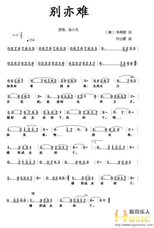 笛子入门曲谱_简单的笛子简谱_百度知道