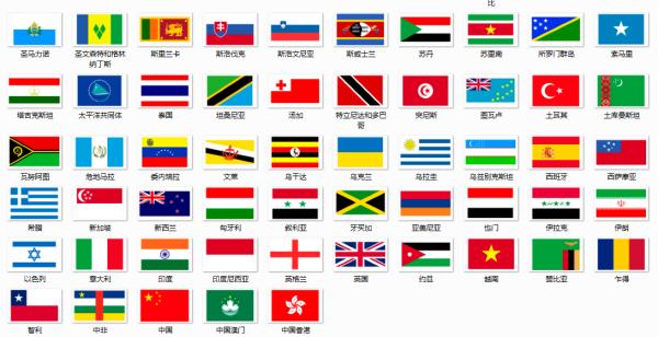 中国国旗矢量_每个国家的国旗_百度知道