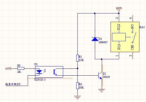 5v控制24v电路_单片机控制24V继电器的问题,单片机IO口接光耦TLP521,输出接NPN三 ...