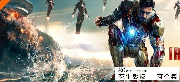 電影 鋼鐵俠2 二代鋼鐵俠百度百科