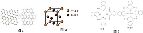 有关中秋的��b_石墨烯的球棍模型及分子结构示意图如图1:(1)下列有关石墨烯