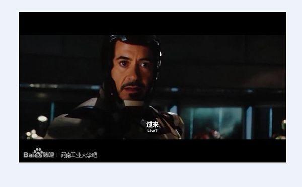 钢铁侠3 mkv下载_求钢铁侠3高清DVD钢铁侠3_1080p_ BT种子或迅雷下载(中文字幕)_百度知道