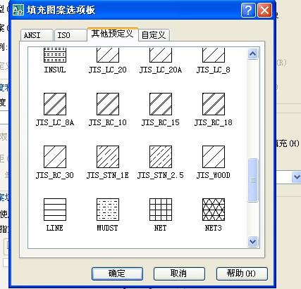 碎拼大理石图案_cad木纹填充图案图片_cad木纹填充图案图片下载