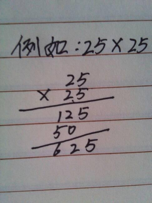 小数乘法怎样列竖式_乘法竖式怎么列示_作业帮