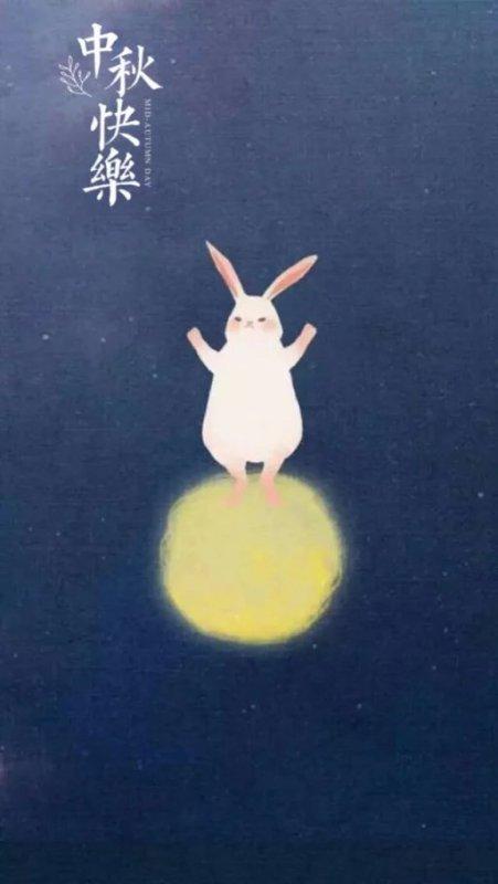 有关写中秋节的诗句_赞美月亮的诗句图片_赞美月亮的诗句图片下载
