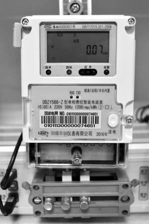 单相电表工作原理_家用单相费控智能电表,数据是怎样回传给供电局的.以前是人工 ...