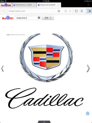 卡迪拉克标志 凯迪拉克标志含义 凯迪拉克标志图片高清图片