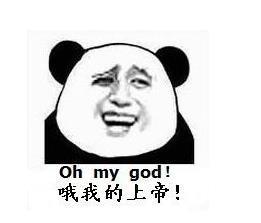 暴漫熊猫表情_金馆长暴走熊猫表情 _排行榜大全