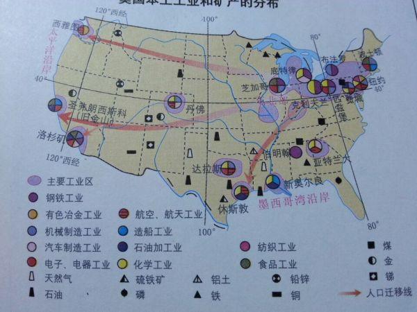 法国首都是_英国、美国、德国、意大利的地理轮廓图_百度知道