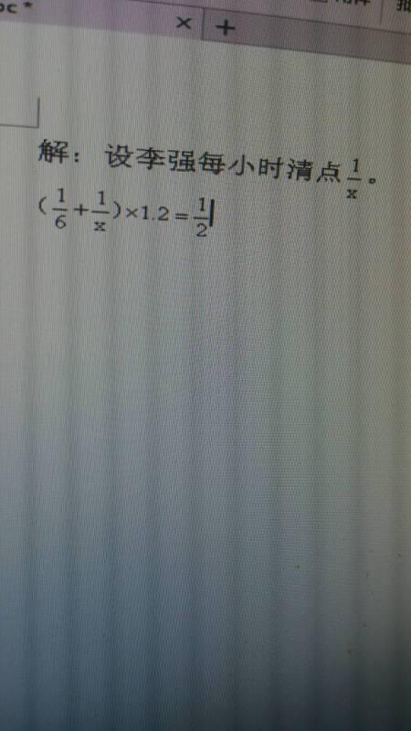 有关中秋的��b_张敏3小时清点一批图书的一半,李强加入清点另一半图书两人合作