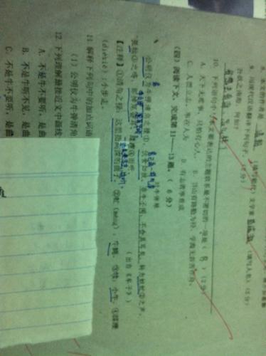 对牛弹琴文言文_翻译对牛弹琴这篇古文,语言简洁_百度知道