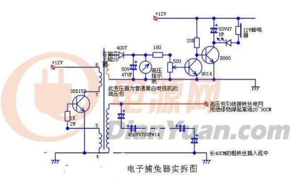 电弧打火机电路图_怎样用电视机高压包做升压器?会打火的 具体电路图 原件_百度知道