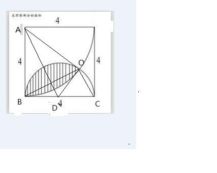 小学奥数题 添加一条直线_据说是小学奥数题,正方形内有个半圆和四分之一圆 求重叠处的 ...