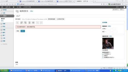 wordpress如何设置不可以注册,只可以密码登陆做成会员网站那种