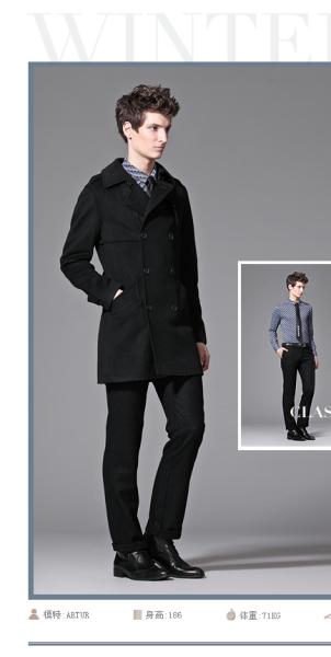 男士黑色呢子大衣搭配什么褲子?圖片