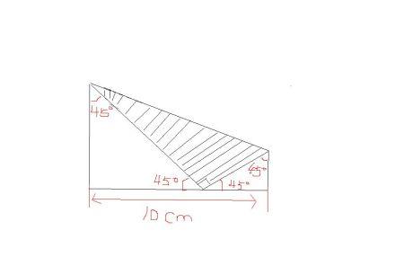 梯形的面积公式_然后上底 下底那就跟高一样咯~再用梯形面积公式 s=1/2(上底 下底)*高