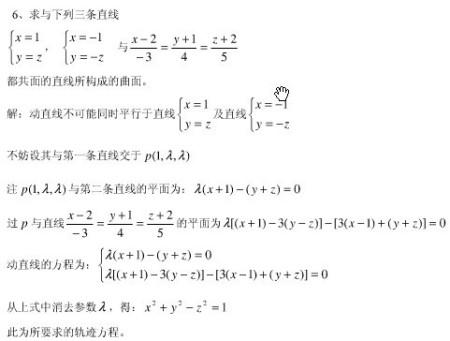 狼��fy��9g,9g`_精彩回答 下载有礼  海鸥dl弇傶0 数学 2014-11-03 优质解答 假设pq为