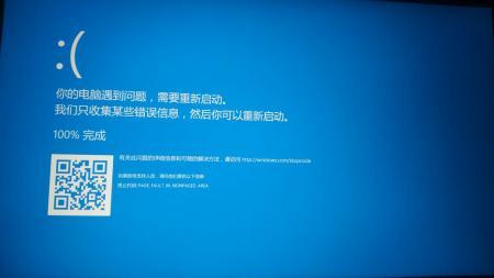 电脑总是自动重启_我的惠普电脑老是蓝屏重启要怎么办