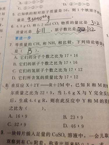 重庆时时彩4昝�'h�Y��_6=16:9,答案就是a.  总攻の昝 2014-11-16