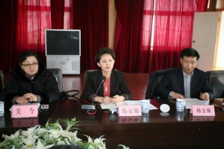 吉林省旅游局_对于70后杨安娣(女)任吉林省旅游局局长有什么看法?