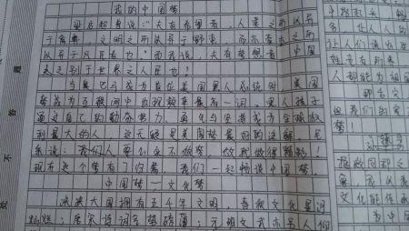 我的学校作文300字_我的学校作文600字 作文升学入学