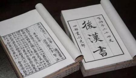 续汉书_书中分十纪,八十列传和八志(取自司马彪《续汉书》),全书主要记述.