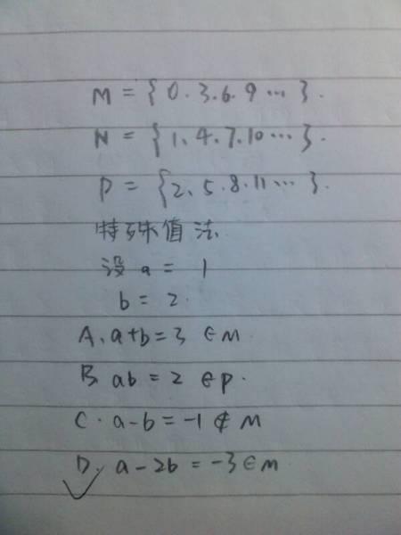 无�:n'�b�K��Z�_已知集合m={x1x=3m,m∈z},n={x1x=3n十1,n∈z},p={x|x=3k十2,k∈z},若