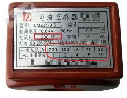 什么是五�_电流互感器:1---200/5是什么意思,2---下面红圈内是什么意思?