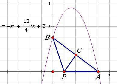 重庆时时彩4昞-l9b�Y��_已知二次函数y等于负x平方加bx加三的图像与x轴的一个