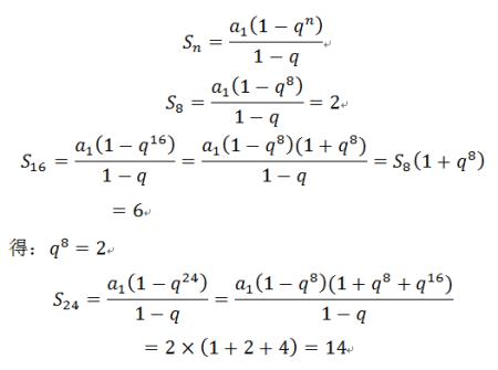 這都能被采納,看不下去了,第三題正解如下圖片