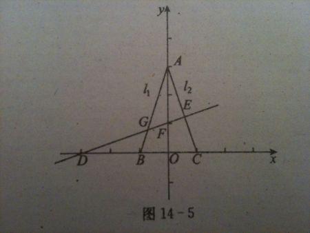 ????y.#y?./yf?x?_如图14-5所示,过x轴上一点d(-3,0)作de⊥ac于e,de交y轴于点f,交ab于点