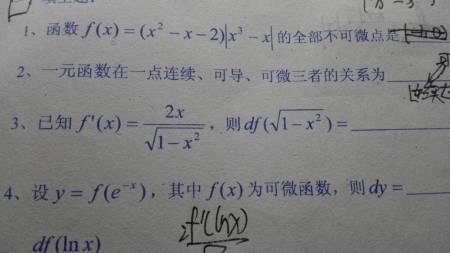 大一高数下册练题_高数下试卷-高等数学题库及答案,高数下试卷及答案,题